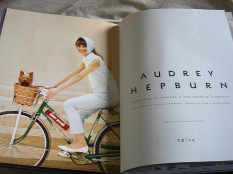 Audrey Hepburn 020.JPG