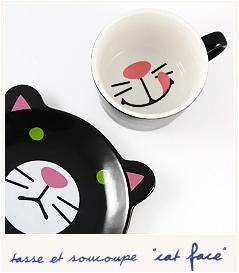 po_tasse_catface.jpg